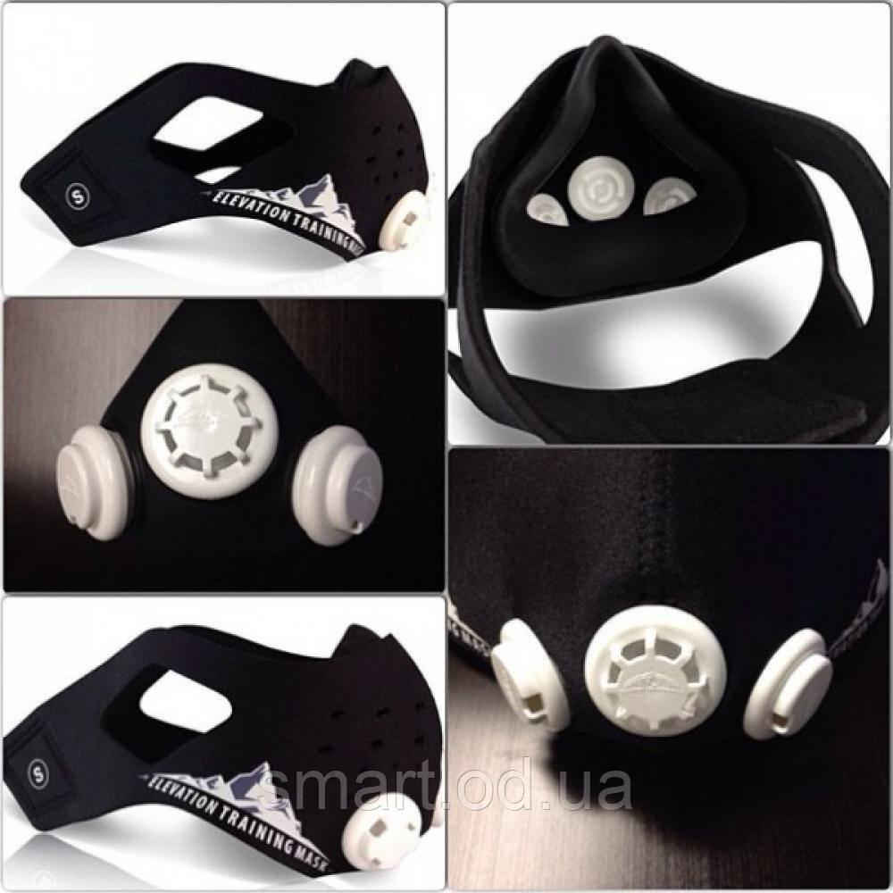 Тренировочная маска Elevation Training Mask 2.0 / для тренировки дыхания