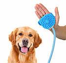 Перчатка для мойки животных Aquapaw / щетка-душ для мойки животных / душ для мытья животных, фото 8