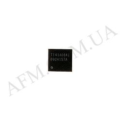 Микросхема BQ24157A для Samsung i8250/  Lenovo A7000/  Sony C2305