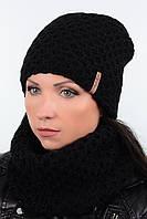 Стильный женский комплект - шапка на флисе и шарф хомут Milan 18088k черный