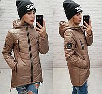 Куртка зимняя, модель 300, цвет - кофе с молоком