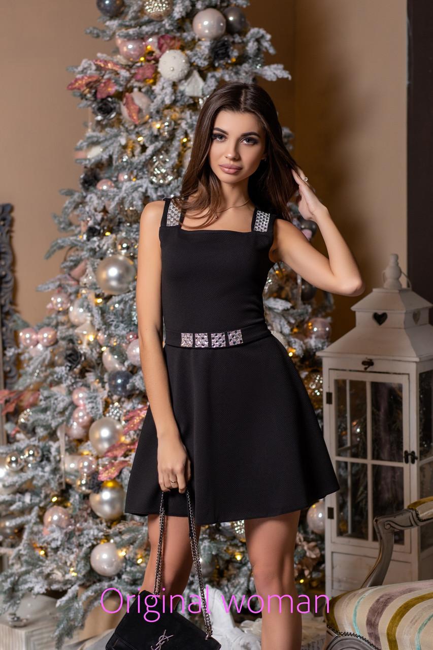 Платье с пышной юбкой и декором на талии 2py2188