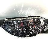 Сумка на пояс з блискітками і стразами (червоний+срібло)11*27см, фото 6