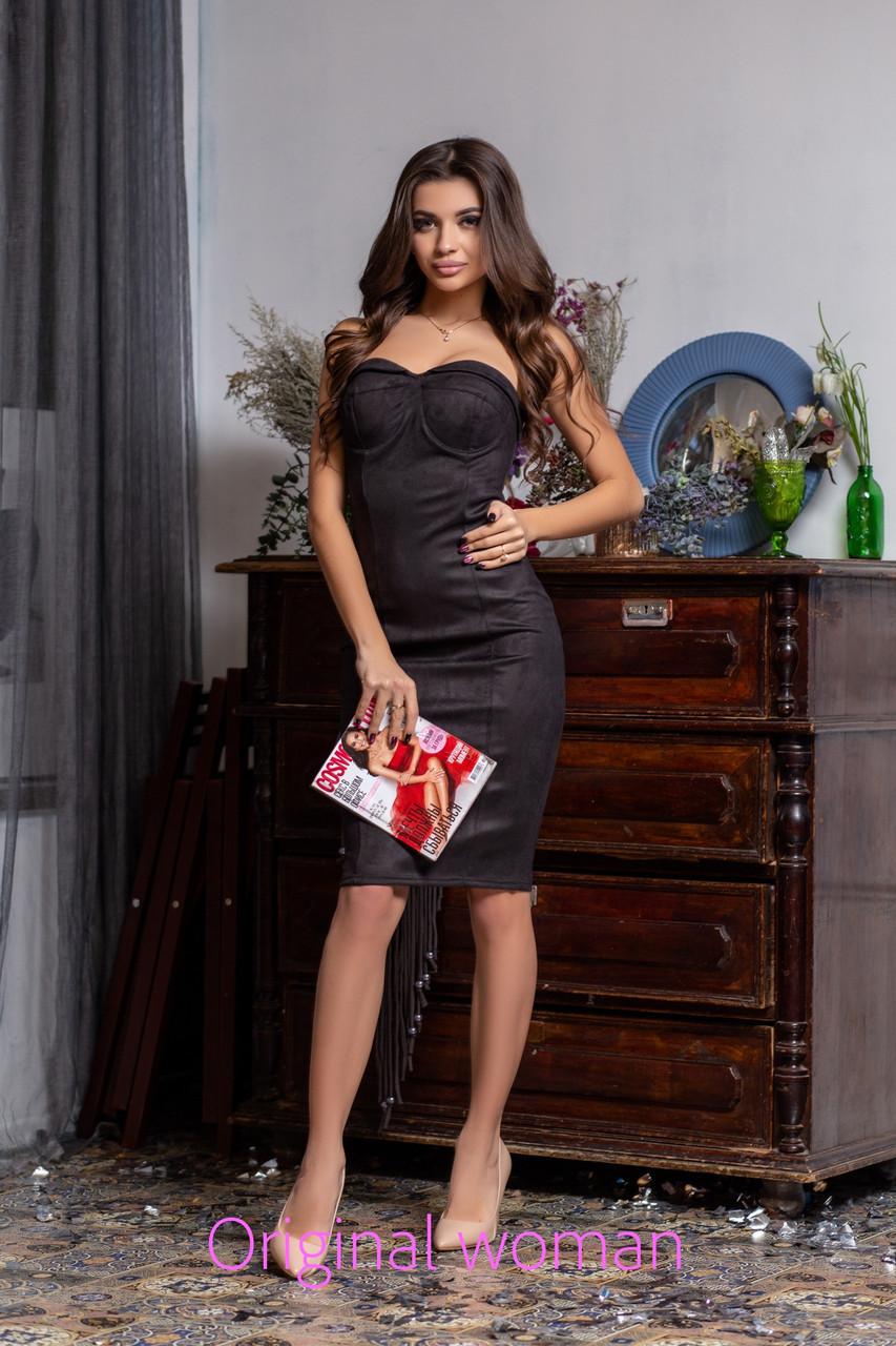 Замшевое платье без бретель с чашками 2py2193