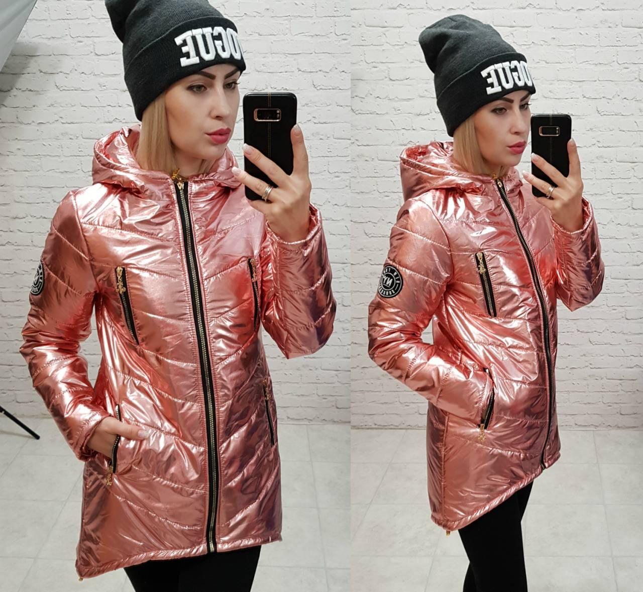 Куртка весна/осінь 2018, модель 300, колір - світло рожевий металік, 42 44
