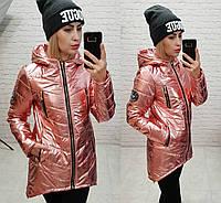 Куртка весна/осень 2018, модель 300, цвет - светло розовый металик, 42 44