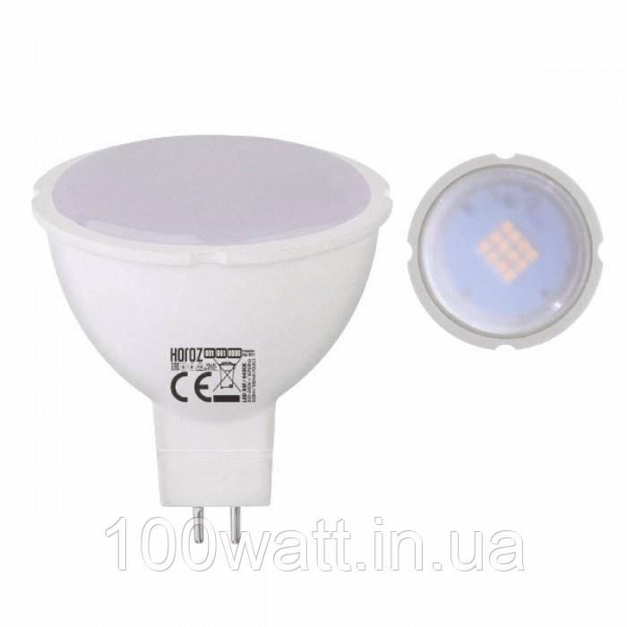 """Лампа светодиодная """"FONIX-6"""" JCDR SMD LED 6W 4200K G5.3 390Lm 220-240V"""