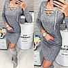 Платье женское меланж 127 (42 44 46 48) (цвет серый) СП