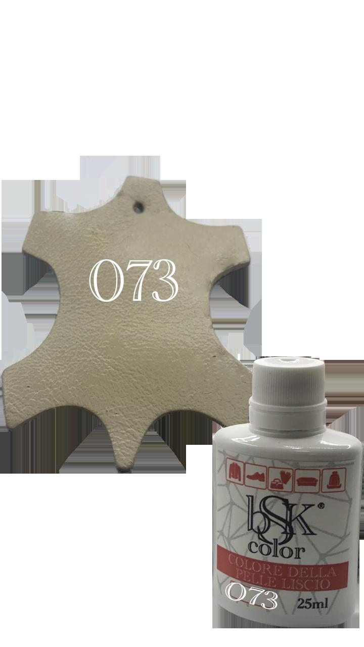 Краска для гладкой кожи бежево-песочный 25ml №073