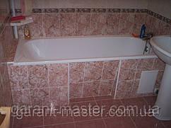 Установка ванны, монтаж ванны в Днепре