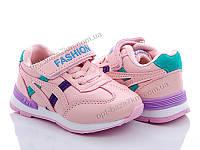 Кроссовки детские GFB-Канарейка G1083-3 (21-26) - купить оптом на 7км в одессе