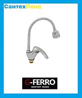 Смеситель для кухни G-Ferro Mars Reflector