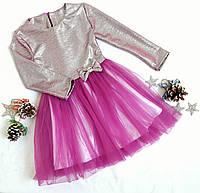 Платье нарядное Золушка, люрекс, размер 116-134, сирень блеск