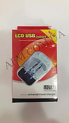 СЗУ для АКБ Универсал с LCD (корпус в подарок)