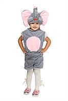 Детский карнавальный костюм Слоник СП, фото 1