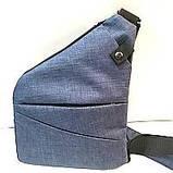 Барсетки на одне плече текстиль (сірий)24*32см, фото 2