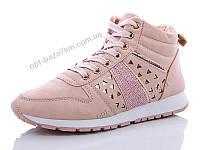 Кроссовки женские KMB Bry ant WP15 pink (36-41) - купить оптом на 7км в одессе