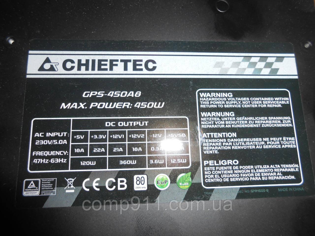 Блок питания для компьютера Chieftec GPS-450AB