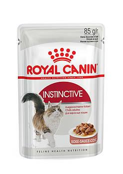 Влажный корм Royal Canin (Роял Канин) Instinctive IN GRAVY для кошек старше 1 года, 85гx12 шт