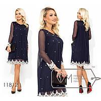 Нарядна сукня А-силуету з масла та сітки