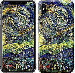 """Чехол для телефона """"Винсент Ван Гог. Звёздная ночь"""" (Модели внутри)"""