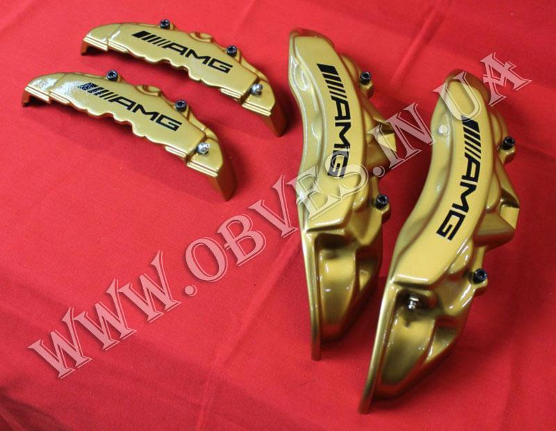 Накладки на супорта стиль Mercedes AMG (золотисті)