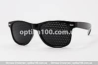 Знижки на окуляри для корекції зору в Україні. Порівняти ціни ... 58ccb8d4f363c