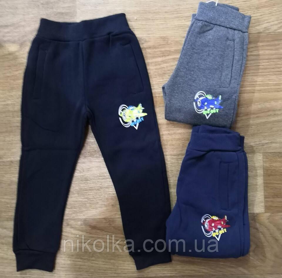 71d14d56d622 Спортивные брюки с начесом для мальчиков оптом, Sincere, 80-110 рр ...