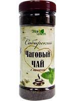 Сибирский чаговый чай с мелиссой .Успокаивающий. 90 г.