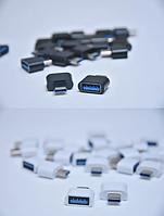 OTG USB to Type C под флешку Набор 2шт. Переходник с Type C на USB A
