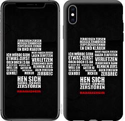 """Чехол для телефона """"Rammstein"""" (Модели внутри)"""
