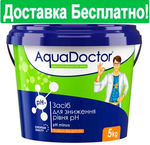 AquaDoctor pH минус 5 кг (гранулы). Химия для бассейна