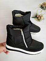 Жіночі черевики зимові дутіки, фото 1