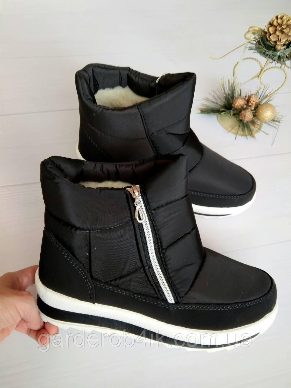 Жіночі черевики зимові дутіки