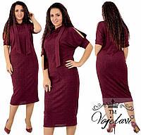 7af279e26c505ce Вечернее стильное женское платье с 42 по 54 рр трикотаж