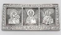 Серебряная дорожная икона 7400-Р