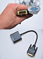 Эмулятор монитора с DVI-D(24+1) на VGA DVI2VGA конвертер 1080P ЦАП