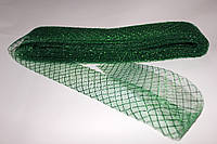 Лента - сетка 4см.(23м.) Зеленая