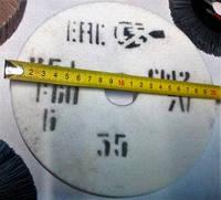 Круг шлифовальный 25А 200/16/32 белый электрокорунд