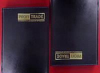 Щоденники з логотипом, тиснення на щоденниках