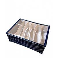 Коробка-органайзер для вещей R17465, Синяя