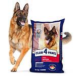 Club4Paws Active (для активных собак)