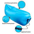 Надувной диван Air Sofa (Ламзак/Lamzac) / лежак, диван-матрас, фото 4