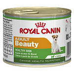 Royal Canin Beauty 195г (консерва для собак малых пород)