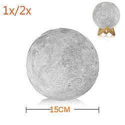 """Детский ночник 3D """"Луна"""" с пультом ДУ / 7 цветов / светильник / лампа / 3D Moon Touch Control 3 д ночник"""