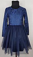 Нарядное детское новогоднее платье Жасмин 110-128 темно-синее, фото 1