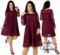 a2418b35e4d Женское платье из гипюра в категории платья женские в Украине ...