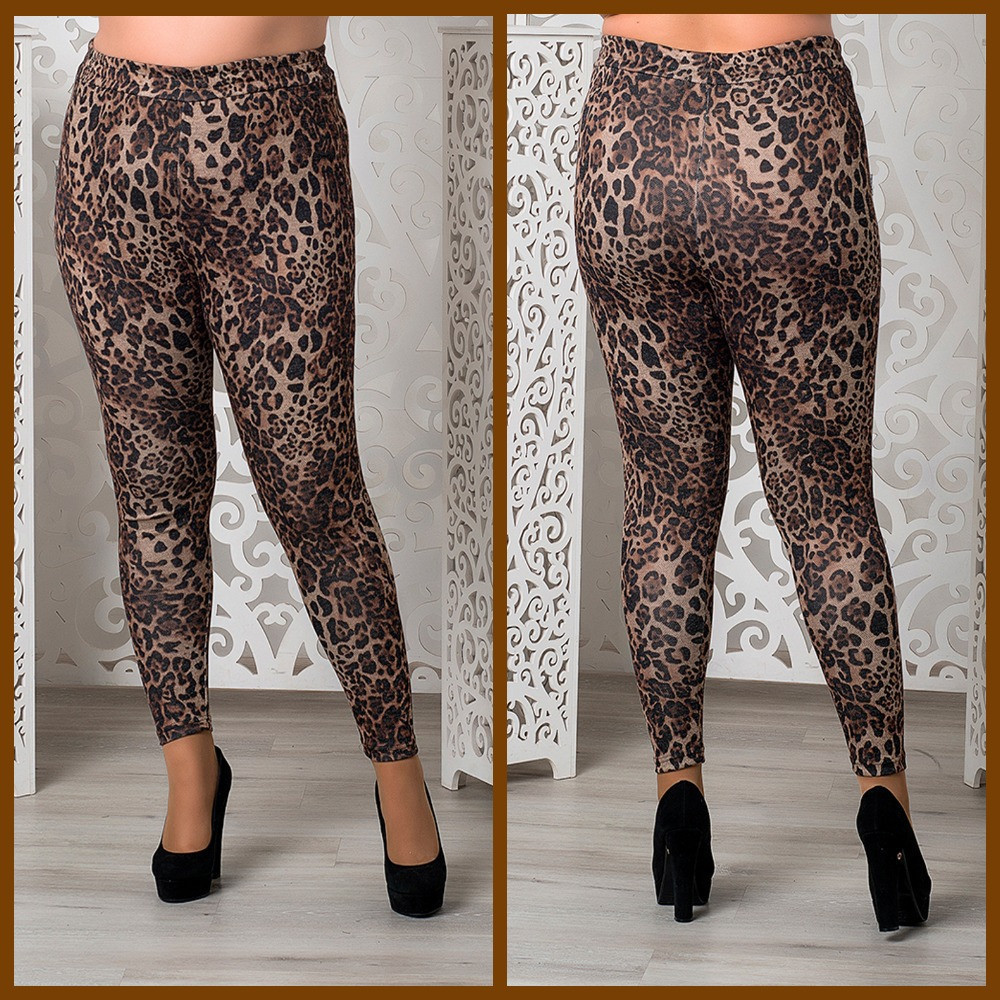Леопардовые женские лосины в больших размерах 10uk1200