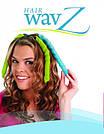Самозавивающие бигуди Hair WavZ / волшебные бигуди / гибкие бигуди / спиральные бигуди / Хейр Вейвз, фото 5