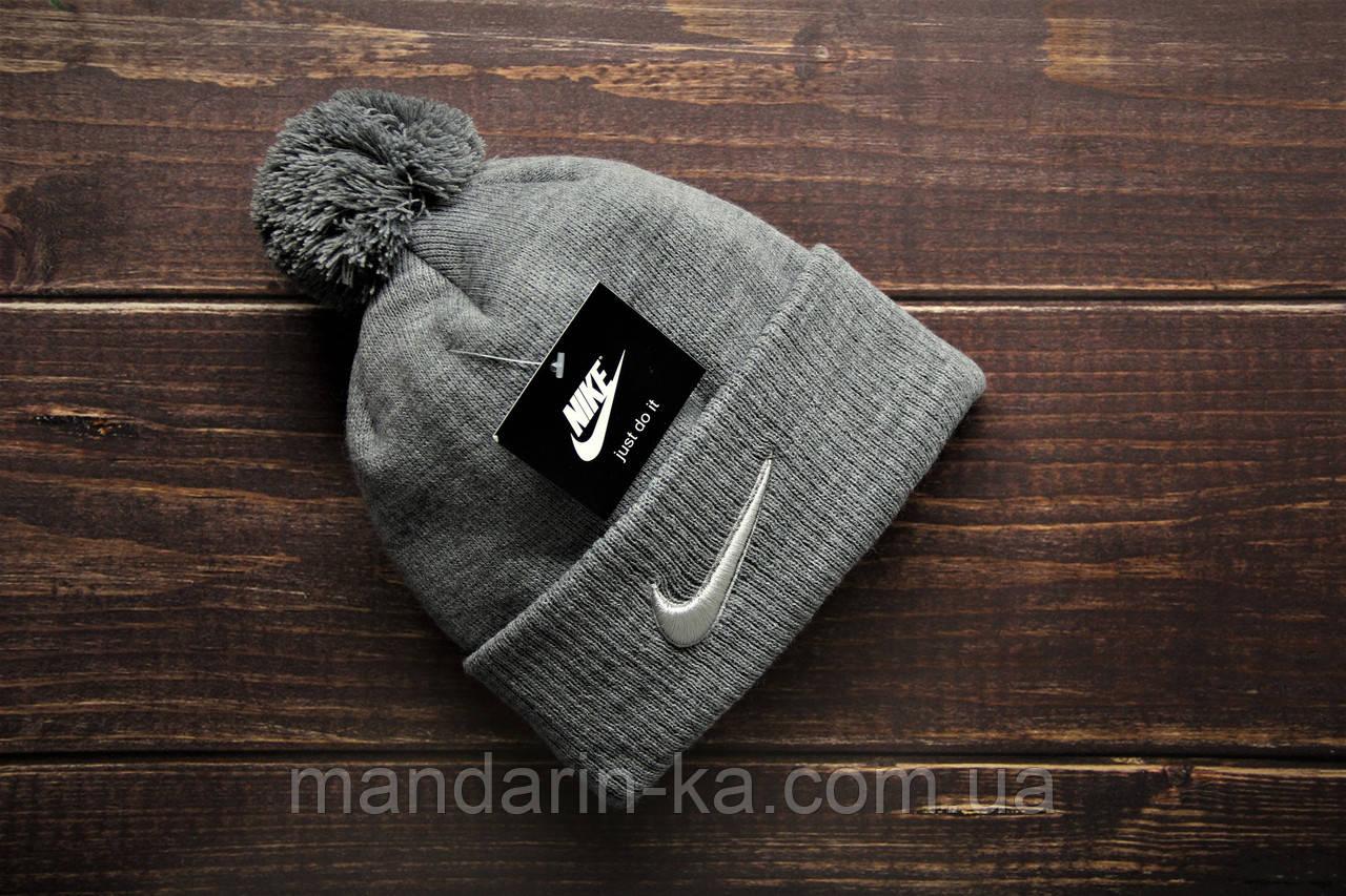 Шапка  мужская светло-  серая  Nike Найк  (реплика)